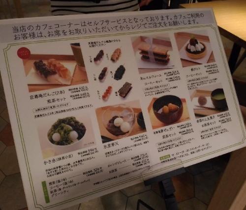 TakarazukaAzukibou_001_org.jpg