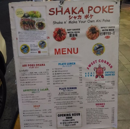 WikikiShakaPoke_001_org.jpg