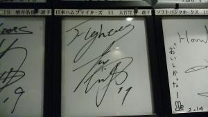 大谷サイン
