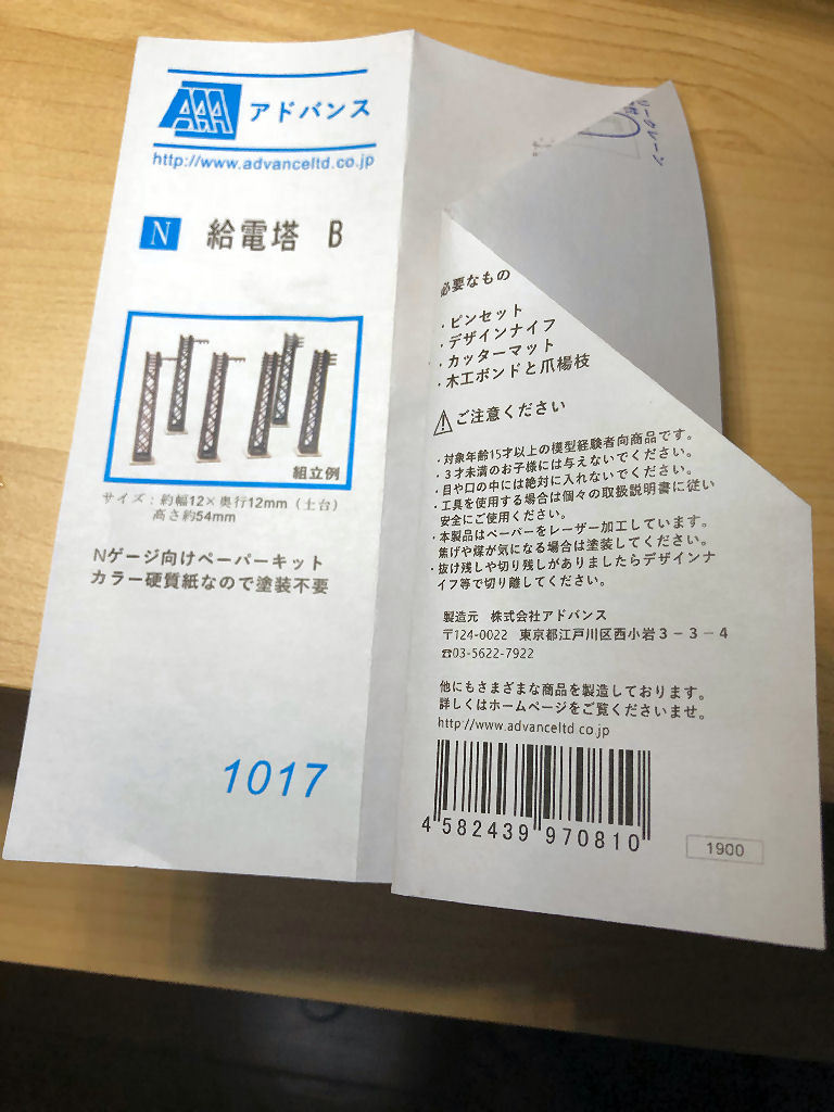 0061005.jpg