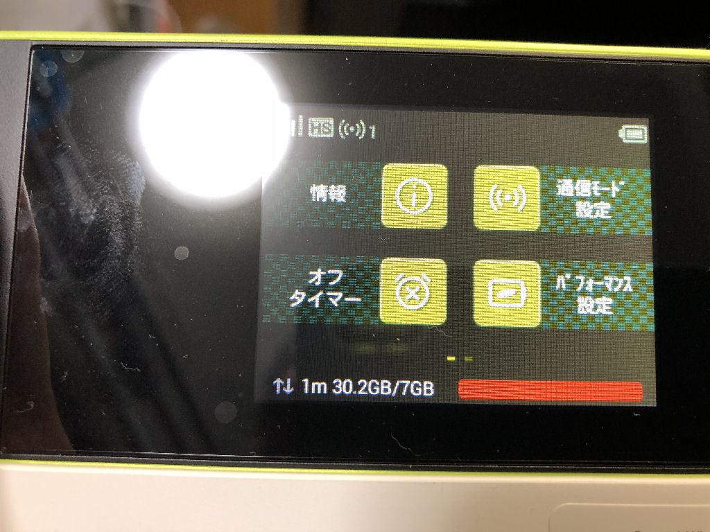 0061101.jpg