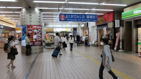 盛岡駅に到着(これは帰りの写真)
