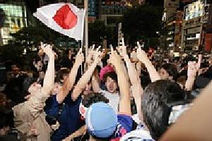 soccershibuya.jpg