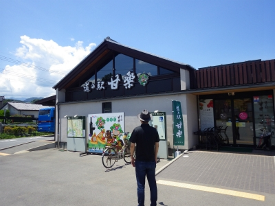 群馬道の駅前半 (35)