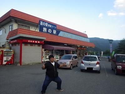 群馬道の駅前半 (68)