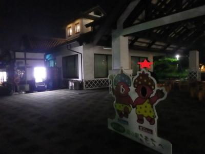群馬道の駅前半 (82)
