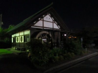 群馬道の駅前半 (83)
