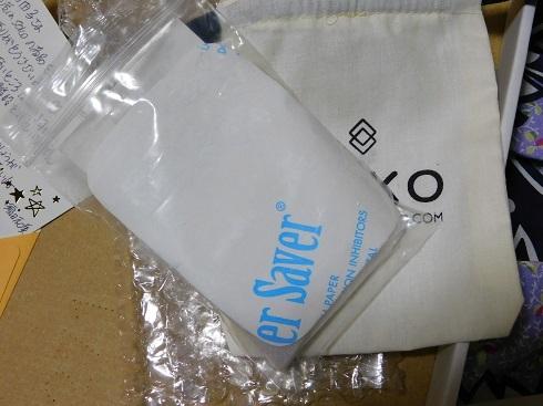 SOKO購入7