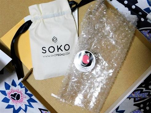 SOKO購入5