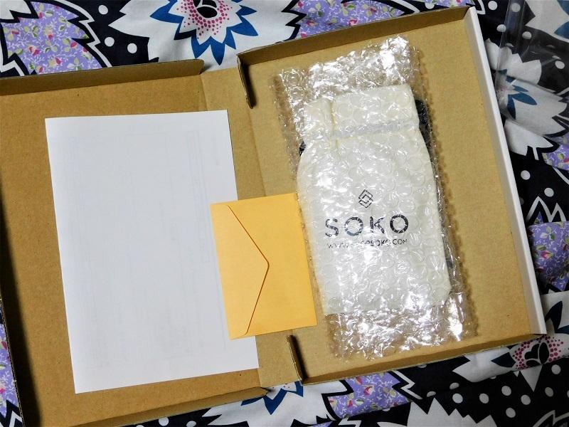 SOKO購入2