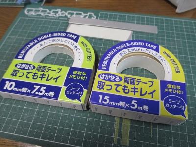 mk-3_180610s10.jpg