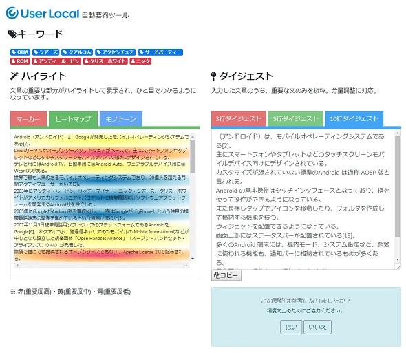 https://blog-imgs-115-origin.fc2.com/o/u/g/ougijirou/_ky5622_ul-01.jpg