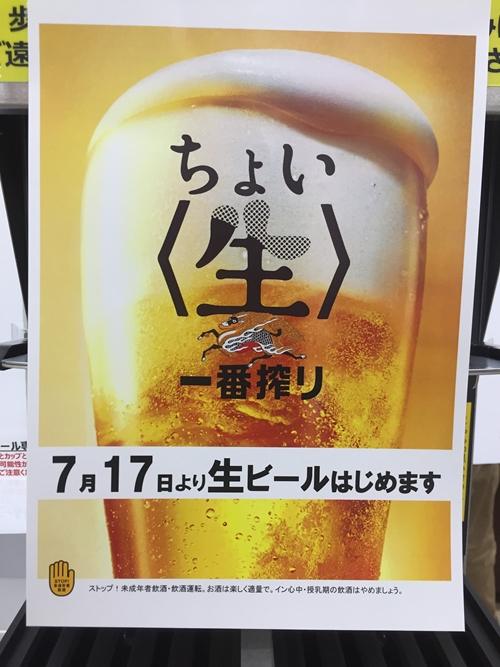 https://blog-imgs-115-origin.fc2.com/o/u/g/ougijirou/_l_kikka_180714br1.jpg