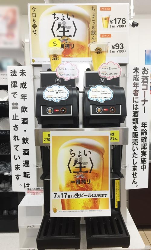 https://blog-imgs-115-origin.fc2.com/o/u/g/ougijirou/_l_kikka_180714br4.jpg