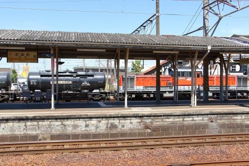 8367レ 富田駅
