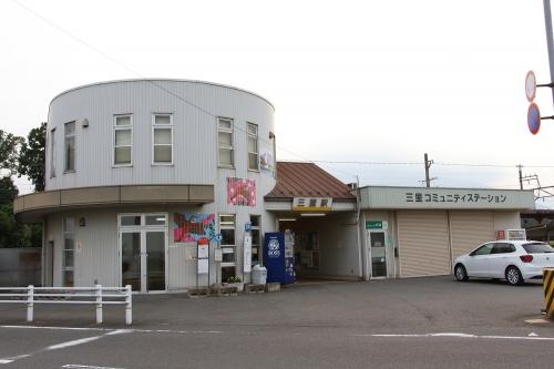 三岐鉄道三岐線三里駅