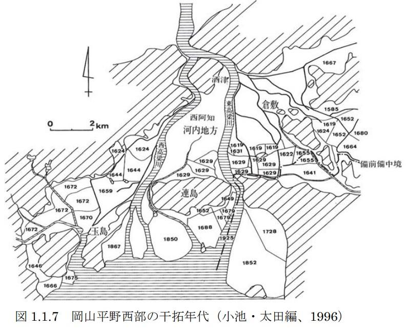 高梁川 3
