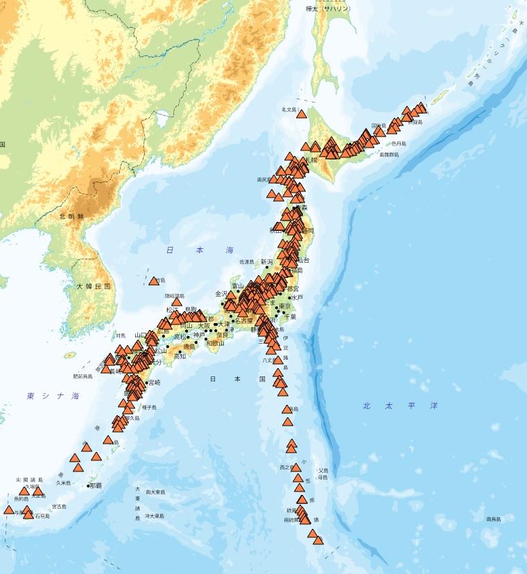 第四紀火山