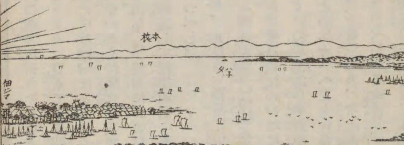 江戸名所図会 5