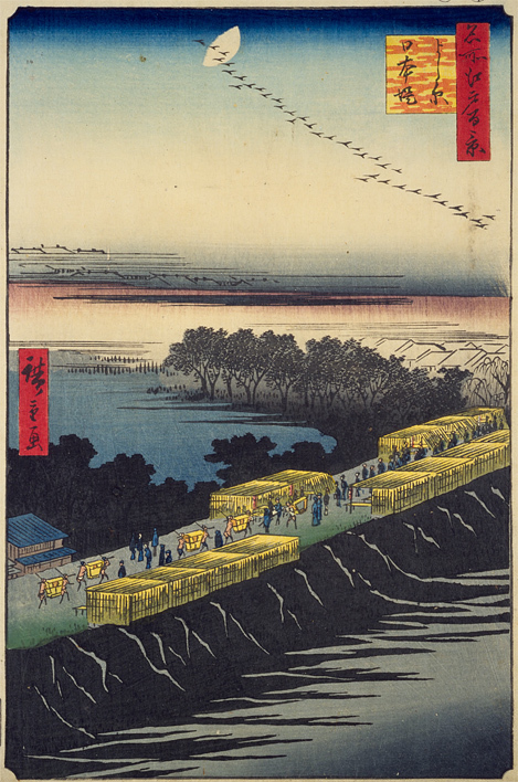 『名所江戸百景 よし原日本堤』 歌川広重