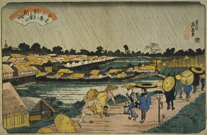 『江戸八景 吉原の夜雨』 渓斎英泉