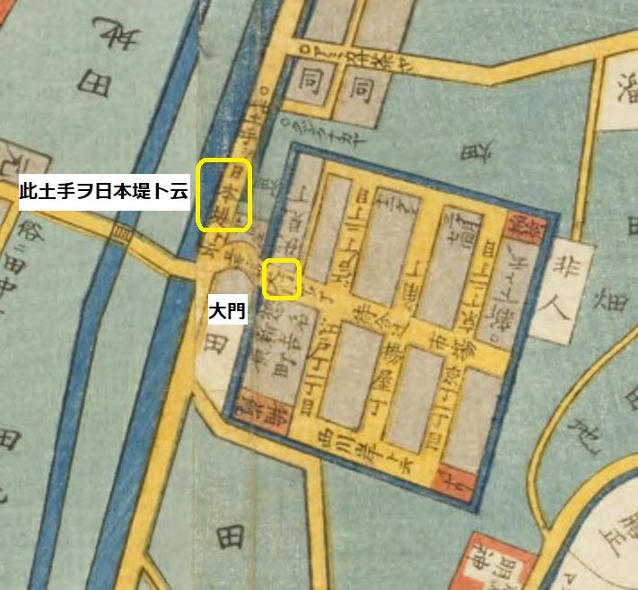 今戸箕輪浅草絵図 4