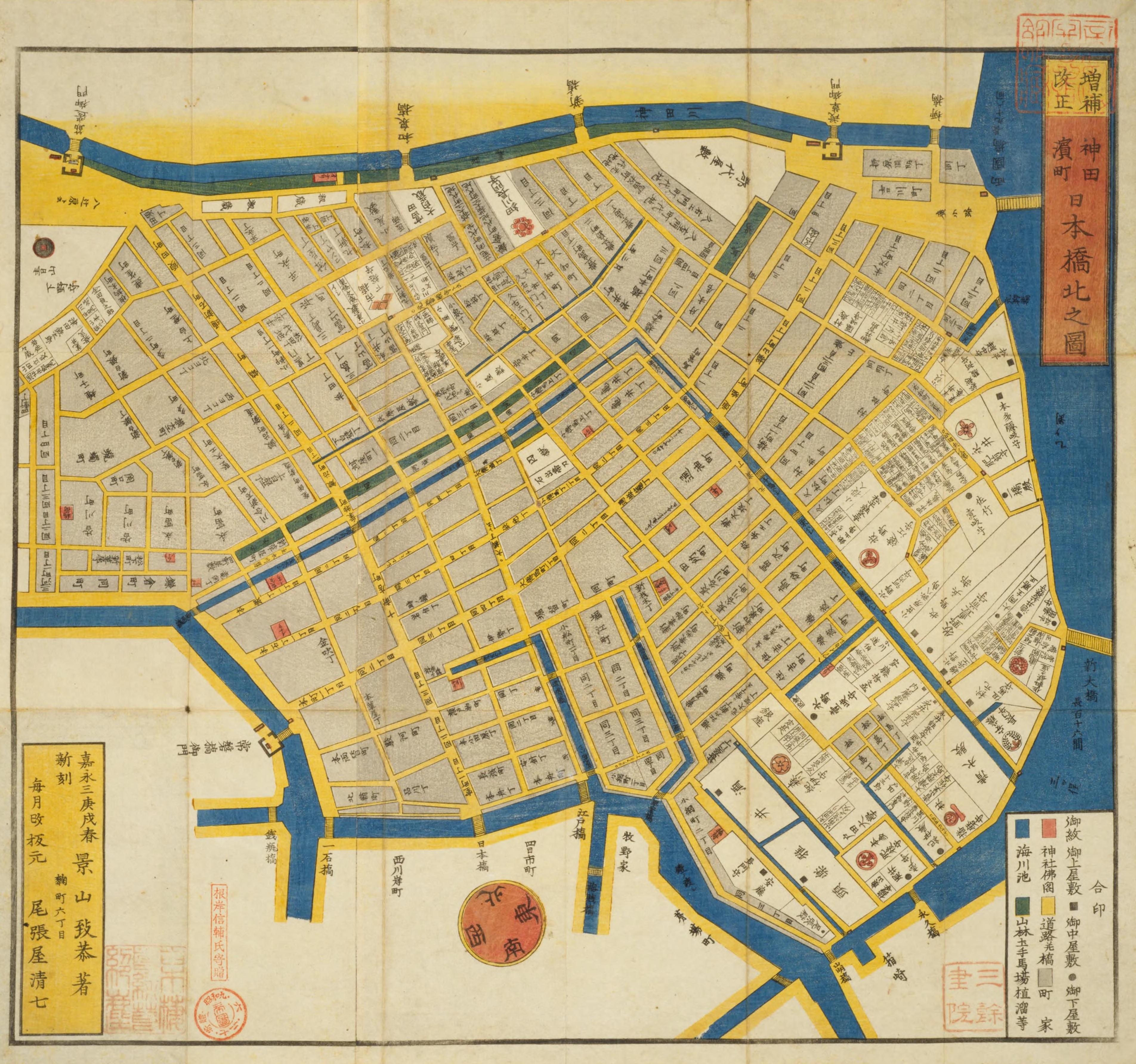 神田浜町日本橋北之図 2