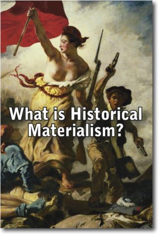 「唯物論的歴史観」という西欧独特の誤った歴史観
