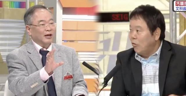 takahasiyouichi-honkon.jpg
