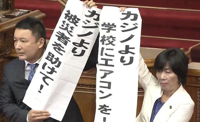 yamamoto-mori.jpg