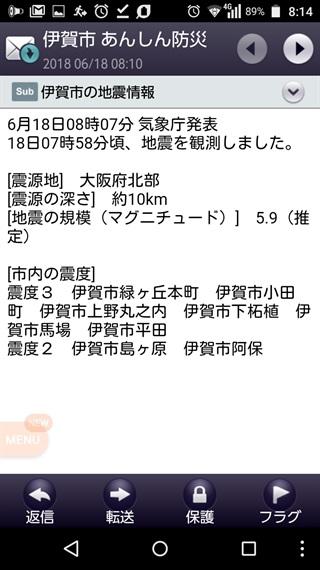 Screenshot_2018-06-18-08-14-53_2018_06_20.jpg
