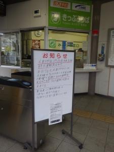 RIMG4684.jpg