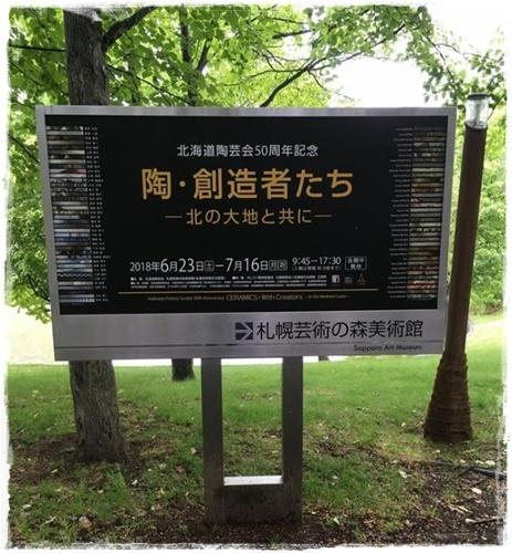 多田さんtada3