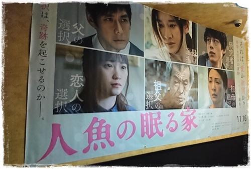 映画DSC_6354