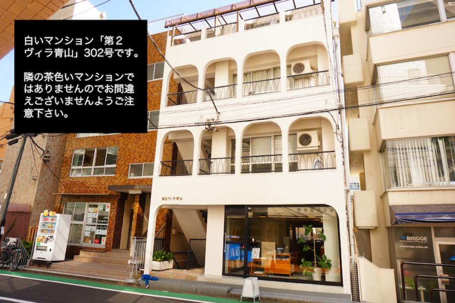 20180729読書会04