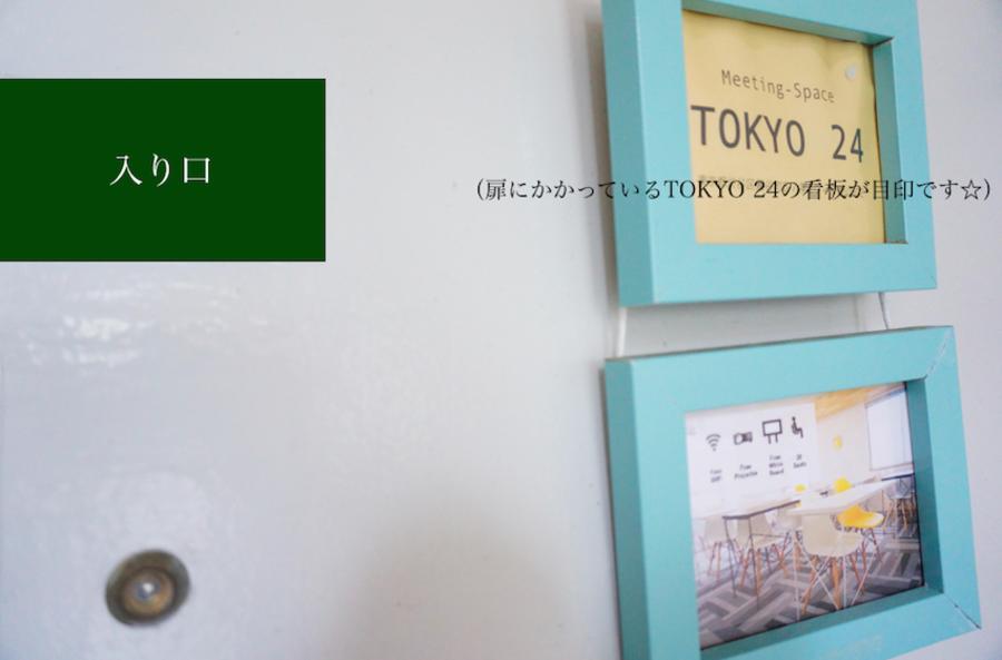 20180729読書会05