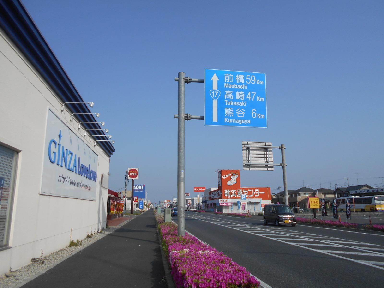 DSCN4182.jpg