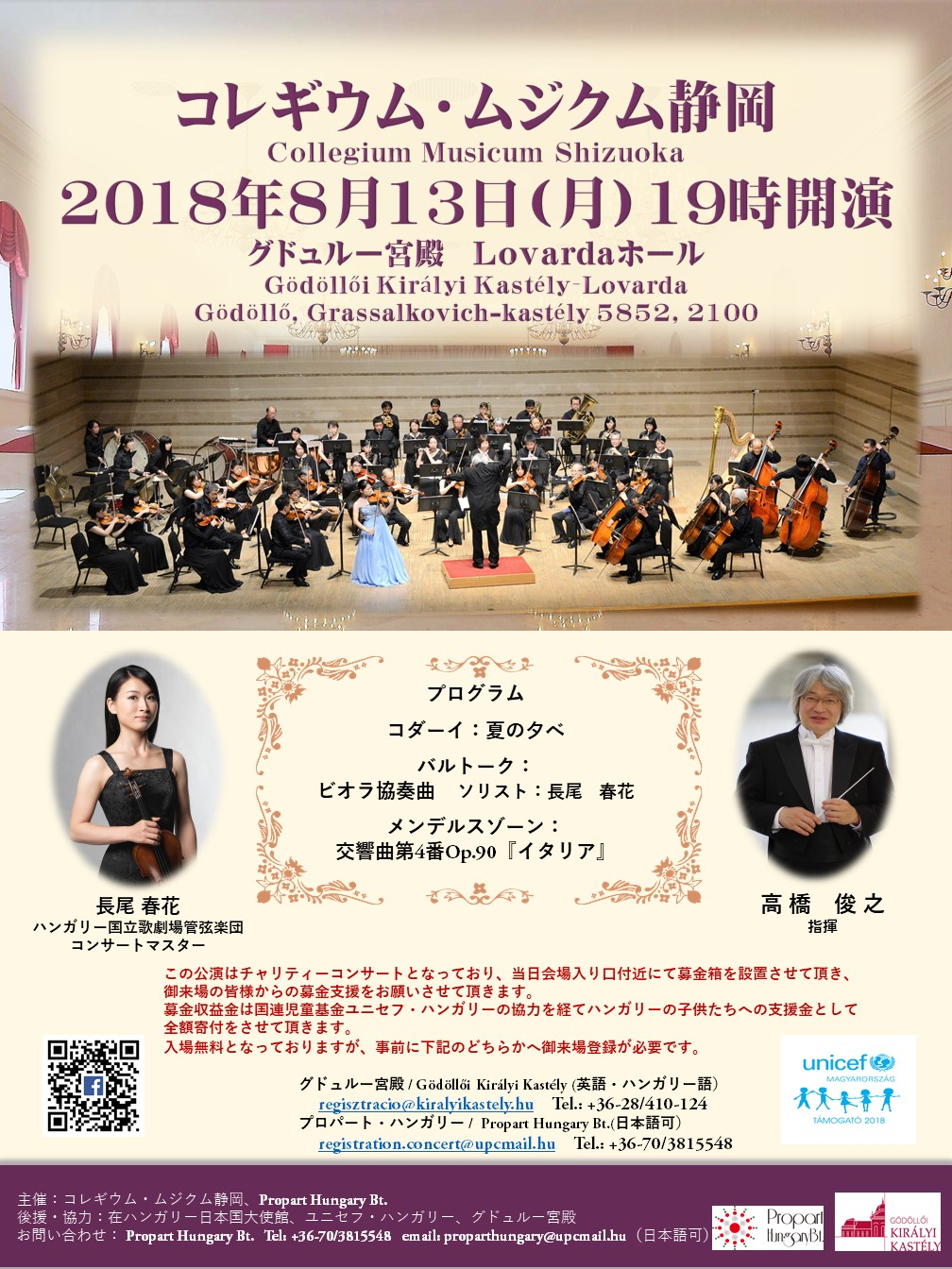 Collegium Musicum Shizuoka -godollo