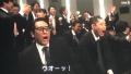 喜ぶ黒崎先生2