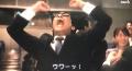 喜ぶ黒崎先生3