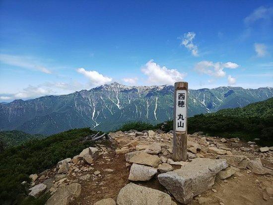 10丸山から笠ヶ岳