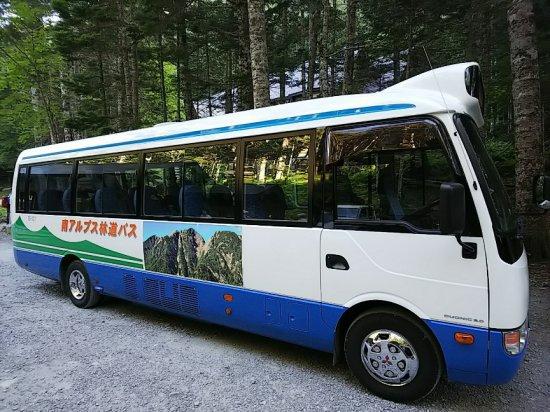 01林道バス