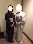 kimono11.jpg