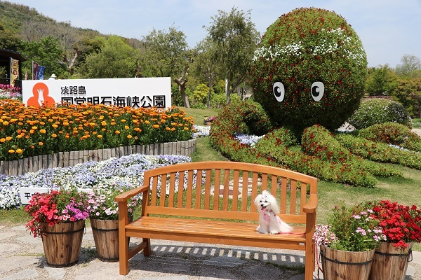 2018.05.14 淡路島旅行2日目② 明石海峡公園⑤-7