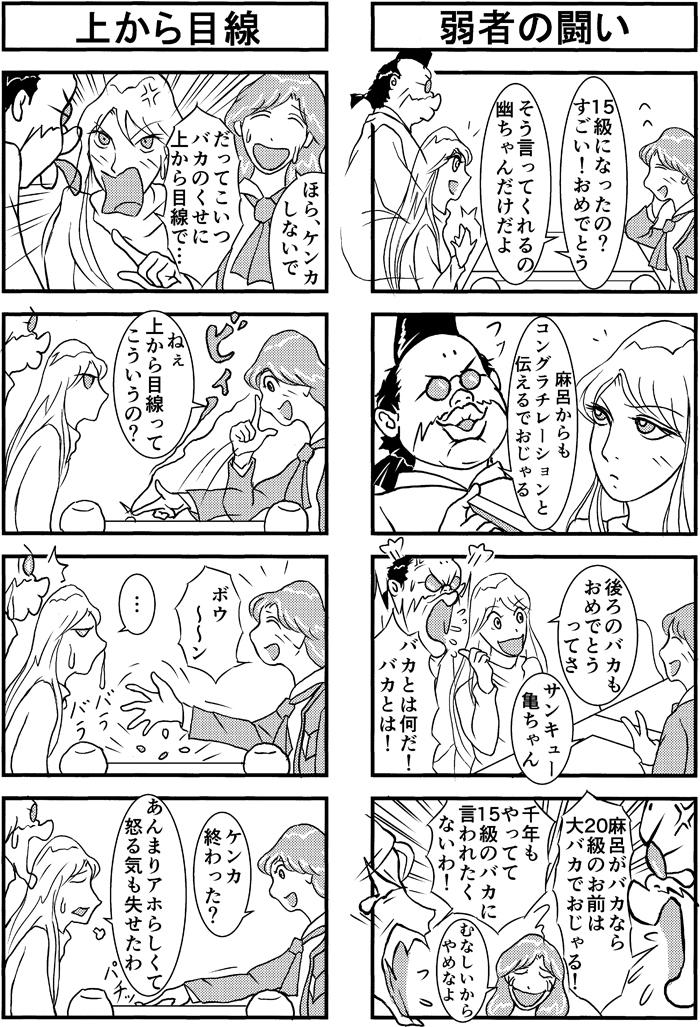 henachoko43-03.jpg