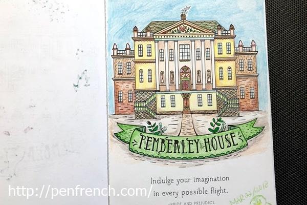 ペンバリー屋敷の塗り絵