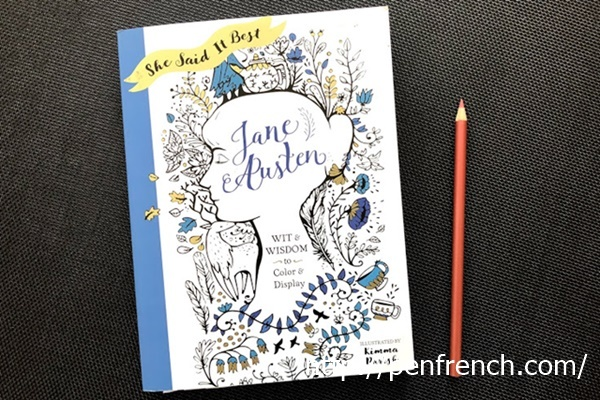 Jane Austen: Wit & Wisdom to Color & Display