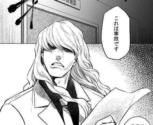 kiyokawa05.JPG