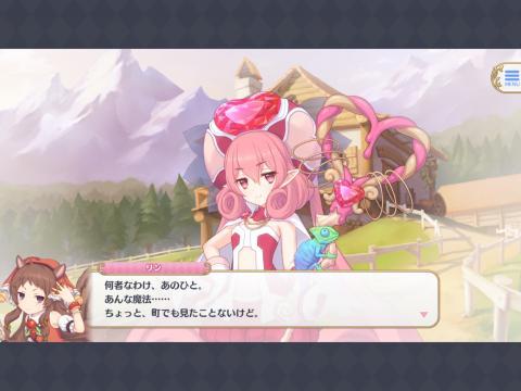 fc2blog_20180619204646aeb.jpg