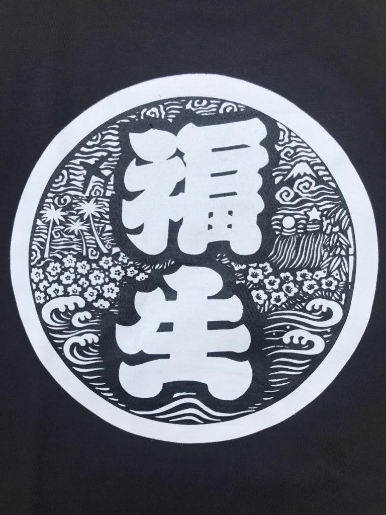 横田店オリジナルtee!!福生の家紋。